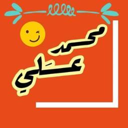 رزاق محمد